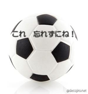 Decojiro20110830153840_4