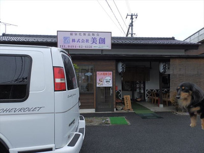 20160511_130_r